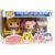 Figuras de Neo Queen Serenity, Small Lady y King Endymion (Sailor Moon)